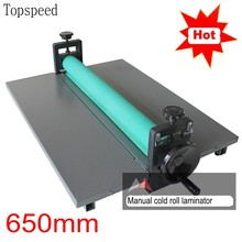 Manual cold roll laminator laminating machine 65cm length