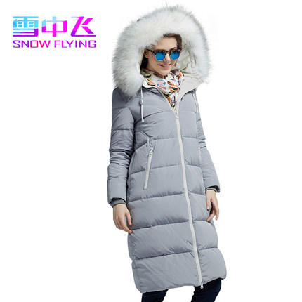 2016 new hot winter Thicken Warm woman Down jacket Coat Parkas Outerwear Hooded Raccoon Fur collar long plus size 3XXXL Slim