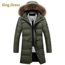 Man overcoat hooded good quality duck feather thick solid zipper hat detachable winter jackets mens coat.jpg 250x250