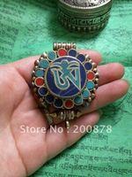 TGB157 Tibétain métal blanc gros GAU boîte de Prière, 38x19mm, Tibet OM amulette pendentifs, double-couche cas, Népal vintage bijoux