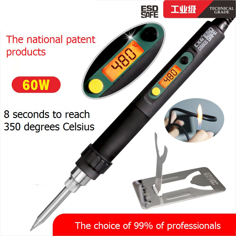 CXG DS60S high quality Soldering Irons Digital display welding station 220V/ 60W Ceramic heater все цены