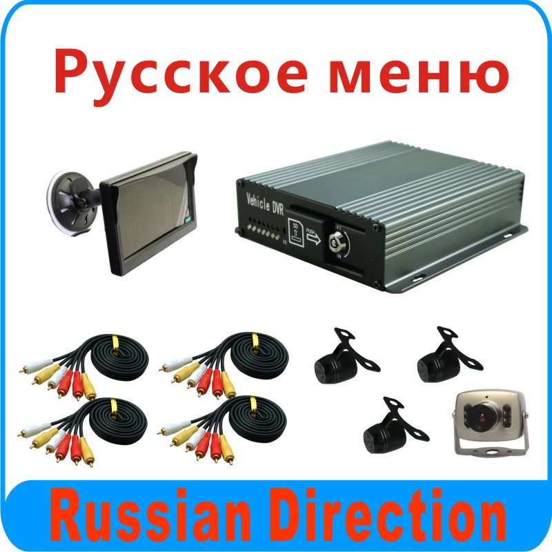 CAR DVR kit with suction cup type 5inch car monitor whole kit for Russia sales