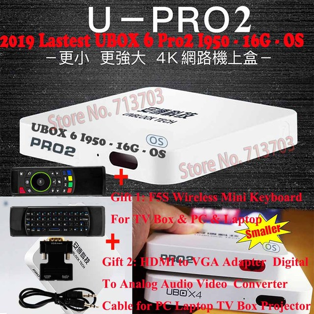 2019 NEW IPTV Unblock UBOX6 UBOX 6 PRO2 I950 16GB Android 7.0 Smart TV Box Ultra HD 4K Media Player Asia's Free TV Live Channels