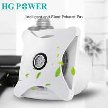 6 inch 220V/110V Home Exhaust Fan Bathroom Kitchen Bedroom Toilet Low Noise Ventilator de techo Fan Hotel Wall Silent Extractor
