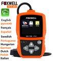 Scanner de diagnóstico do carro universal foxwell nt201 auto scanner obd scan melhor do que ad310 al319