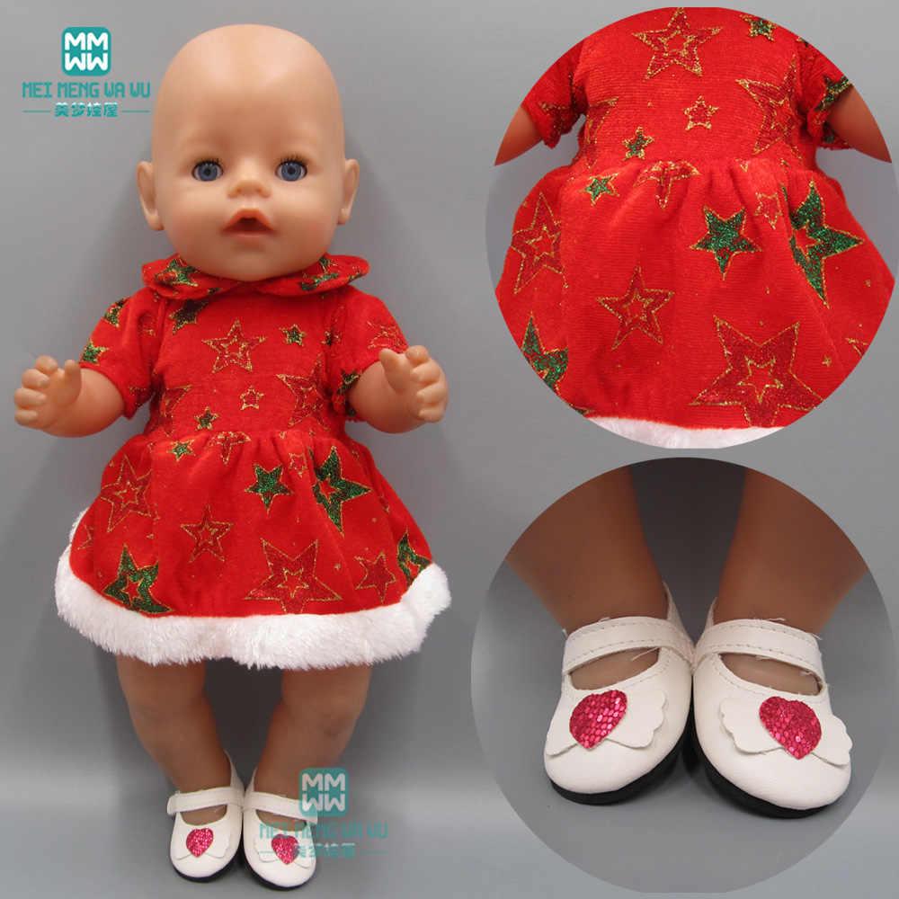987ea4e17fd Подробнее Обратная связь Вопросы о Одежда для куклы 43 см ...