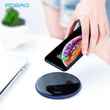 FDGAO 10W Qi Fast Wireless Charger for iPhone X XR XS Max 8 Plus For Samsung S10 S9 S8 Xiaomi Mi 9 Phone Wireless Charging Pad все цены