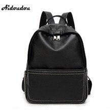 Aidoudou модный бренд рюкзак Школьные сумки для Обувь для девочек Для женщин Путешествия Сумки на плечо Mochila ранец большой Ёмкость