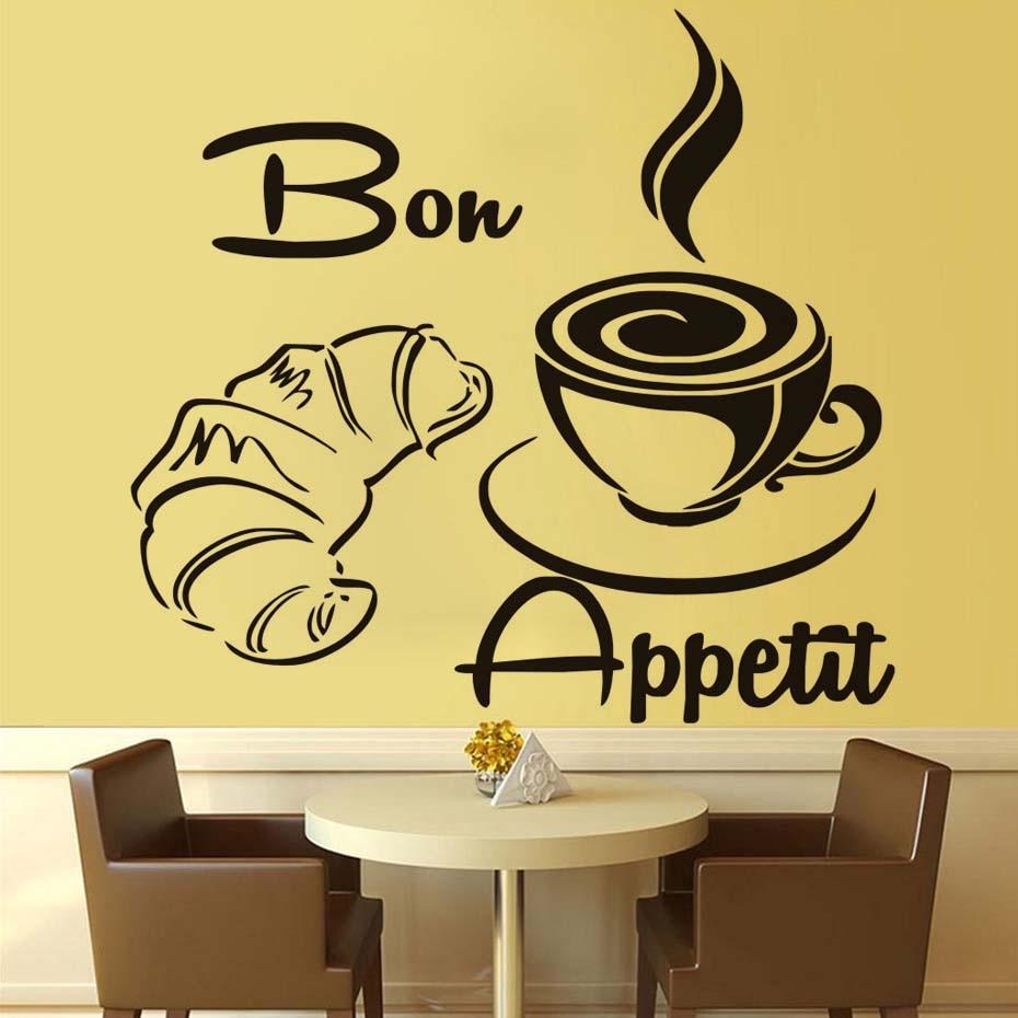 Large Size Modern Coffee Croissant French Bon Appetit Kitchen Wall ...