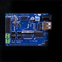 DS Robot Wifi Robot Car Control Engine Control Module Compatible With Arduino UNO R3