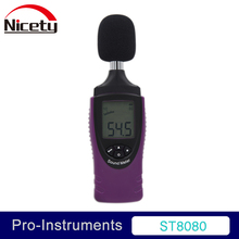ST8080 40-130dBA  Portable Digital Sound Noise Audio Level Meter Measuring Decibel Pressure Logger Tester Monitor freeshipping ht 90a mini portable sound level meter with lcd screen display 30 130db instrumentation noise decibel monitoring testers