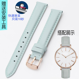Image 2 - 14mm 15mm 16mm 17mm 18mm 19mm 20mm rose gold real leather strap, watch band, pink, blue and Gray Lady Watch free postage.