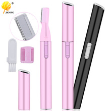 Electric Face Eyebrow Scissors Hair Trimmer Mini Portable Wo
