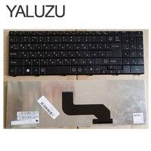 Teclado para packard bell easynote tj65 tj66 tj67 tj71 tj72 tj73 tj74 tj75 «laptop teclado russo