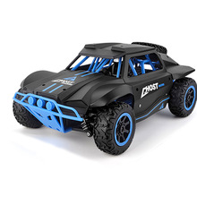 1:18Scale 2.4g Remote Control Car Toy Wireless Remote Control Drift Car  Cross-country Racing Cars Model Toy 3 Colors Avaliable