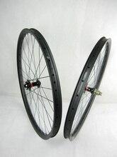 carbon MTB wheels 29er  MTB  width 40mm  wheels MTB bike wheels 29er  height 25mm  bicycle MTB wheels