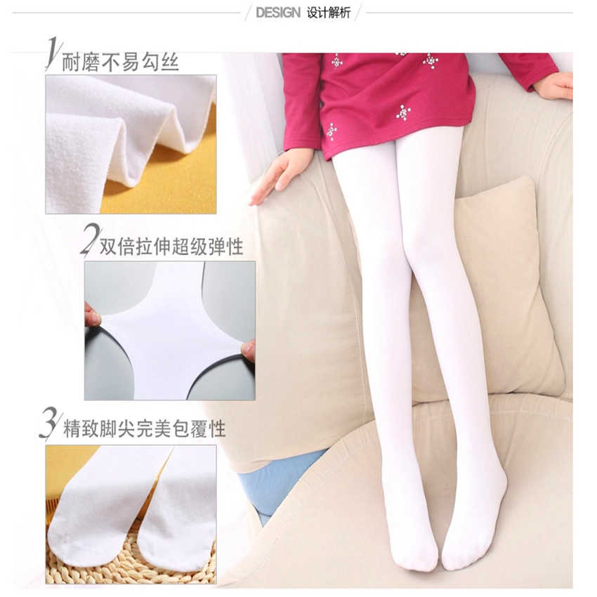 710f53a51 ... Kid s girl Summer solid candy color children s Opaque velvet white  Pantyhose soft stretch Ballet dance leggings