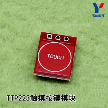 [LAN] TTP223 touch button module self locking point dynamic capacitive switch (D2A3)  --100PCS/LOT