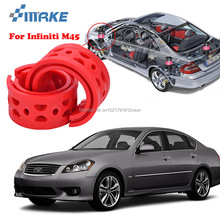 цена на smRKE For Infiniti M45 High-quality Front /Rear Car Auto Shock Absorber Spring Bumper Power Cushion Buffer