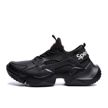 Hip Hop Fashion Men Chunky Sneakers Motorcycle Platform Sneakers Street Dance Men Tenis Shoes Slip on Cool Boy Shoes