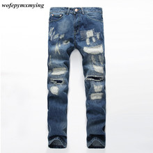 new kind fine quality males's blue ripped jeans Hot Selling Slim Fit Distressed Denim Biker Jeans Male Casual Pants Skinny Jeans