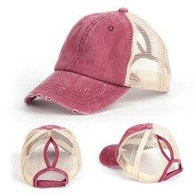 Козырек Кепка женская шапка с отверстием для хвоста кепка для женщин Бейсболка Ретро сетчатая Кепка утиный язык Кепка s теннисная Кепка уличная спортивная уличная одежда