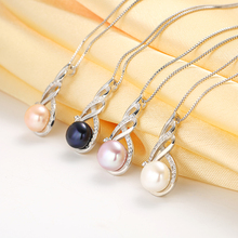 925 Sterling Silver Jewelry High Quality Luster Natural Pearl Jewelry (4 colors)