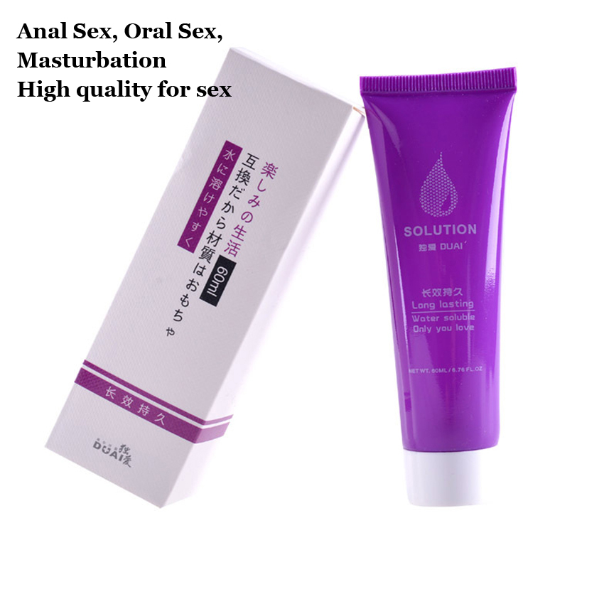 Personal Water-Based Anal Sex Lubricant Exciter for Women Human Body Massage Oil Masturbation Grease Sex Lube Oral Vaginal Gel 2