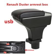 Для Renault Duster подлокотник коробка центральный магазин содержание коробка с подстаканником пепельница USB интерфейс общая модель