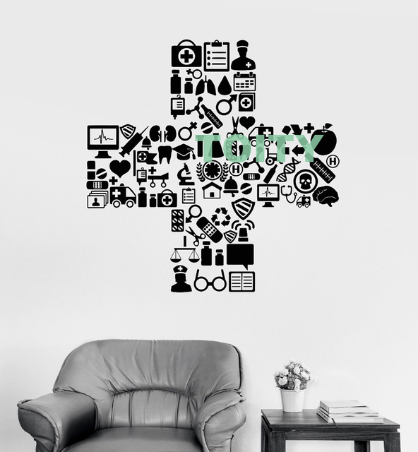 Vinyl Wall Decal Medicine Hospital Symbol Clinic Doctor Nurse Stickers Home Decor Ideas Room Interior Art