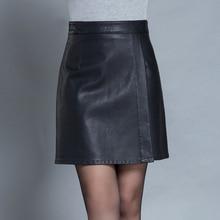 2016 New Fashion Autumn Winter Womens Black Above Knee Black A Line Formal Skirt Female Woman