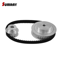 SUMRAY XL Timing Pulley Belt Set Reduction 1:2  XL 20T 40T Bearing Pulley Wheel  Timing Pulley CNC 140XL Timing Belt 10mm width