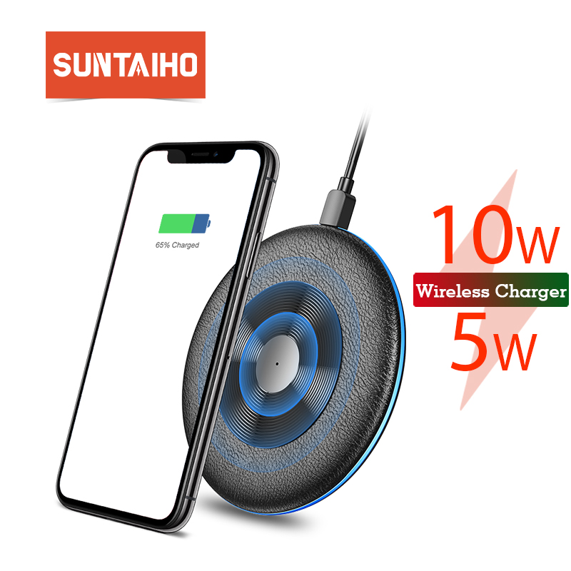 Qi Wireless Charger 5W/10W Suntaiho phone charger Charger for iphone samsung