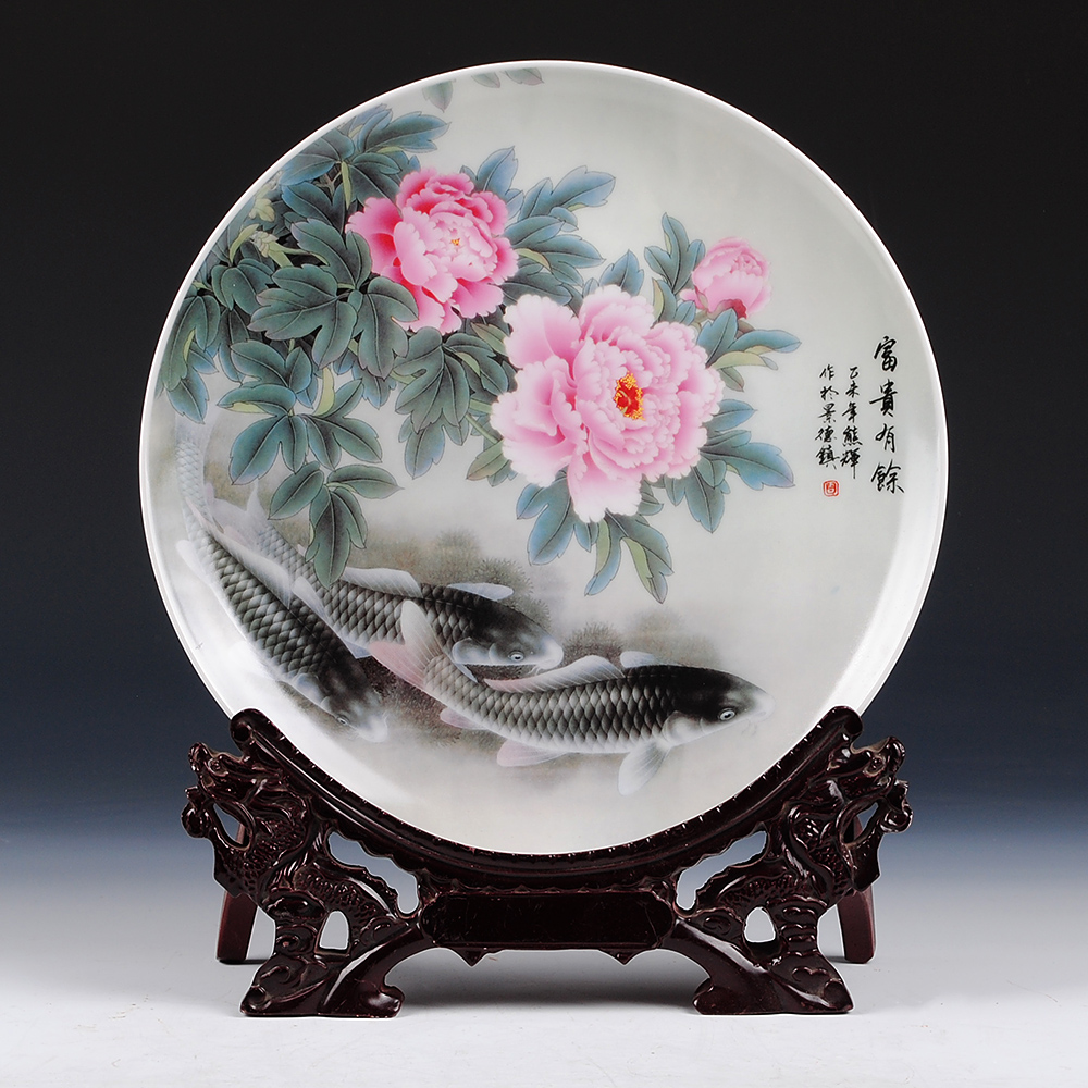 2016 vintagehome decor ceramic ornamental plate chinese for Home decorations china