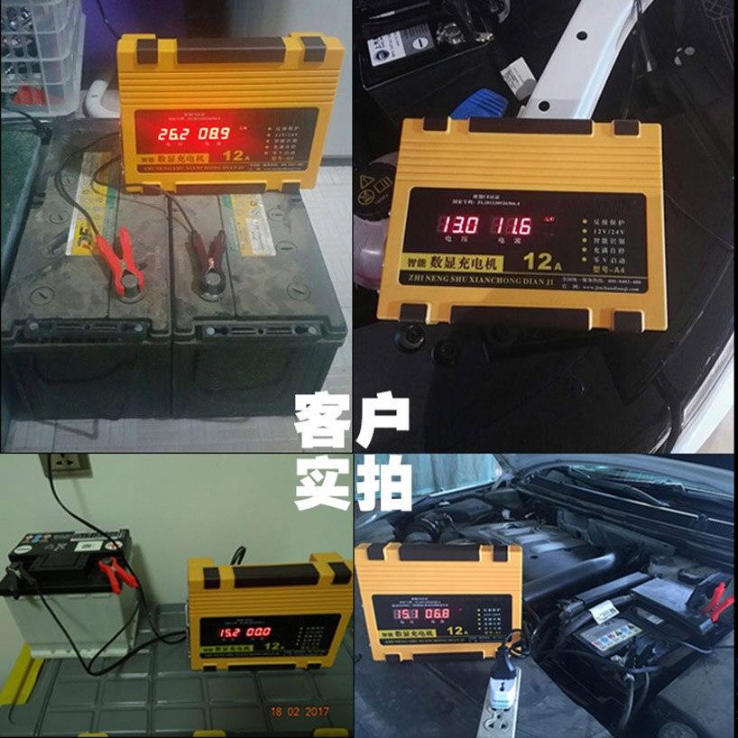 12 V 24 V LCD Digitale Display Volledige Automatische Intelligente Acculader Voor Auto Motorfiets Boot Lood zuur AGM GEL Batterijen 12A - 3