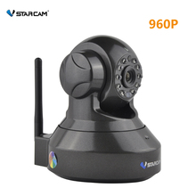 VStarcam C37A Wireless IP Camera Infrared P2P WiFi CCTV Camera Pan/Tilt Webcam Indoor Camera Black or White