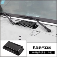 Voor Jeep Wrangler 2007-2017 1 st Auto ABS Chrome Outlet Air Intake Hood Flow Vent Lijm Cover Versieringen auto Styling Accessoires