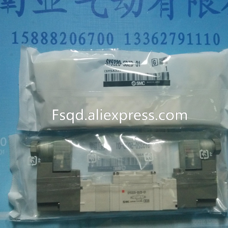 SY5320 5DZD 01 SMC solenoid valve electromagnetic valve pneumatic component