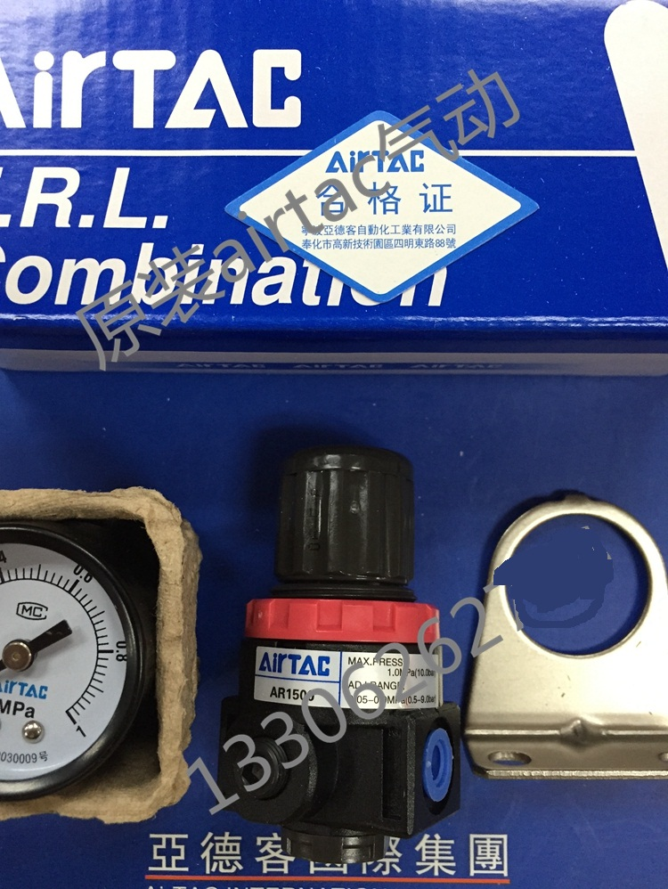 NEW original AIRTAC valve pressure regulating valve AR1500-L airtac new original authentic solenoid valve 4v420 15 ac220v