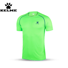 KELME Brand New Sport Clothing Men Sport T-shirt Quick Dry Clothes Sport Shirt Men 2016 Compression Fitness Running Shirt 06