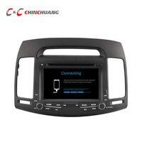 Upgraded Quad Core Android 5 1 1 Car DVD Radio Player For Hyundai Elantra 2007 2011