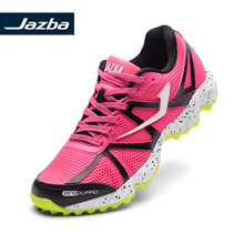 JAZBA RATTLER 2.1 Womens Professional Field Hockey Shoes Training Rubber Cleats Boots Outdoor Sports Sneakers