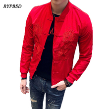 Embroidery Men Jacket Fashion Casual Slim Design Streetwear