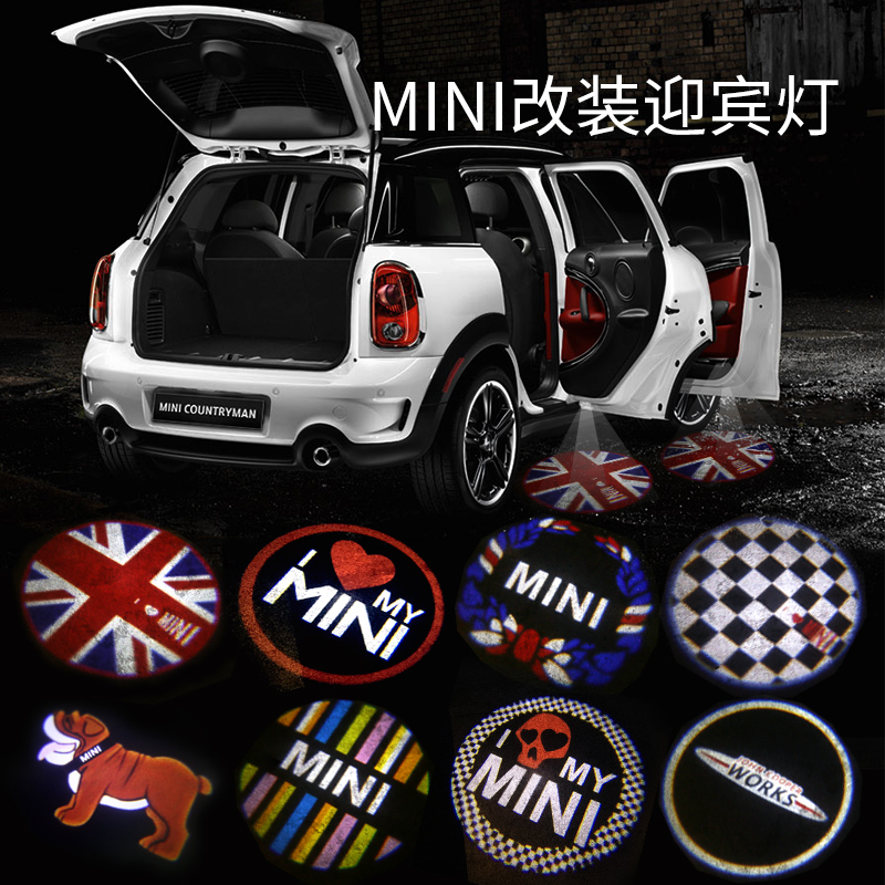 1pcs Car Door Welcome Light LED Mood Projector Auto Logo For Mini Cooper One JCW R55 R56 R60 F55 F56 F60 Countryman Accessories