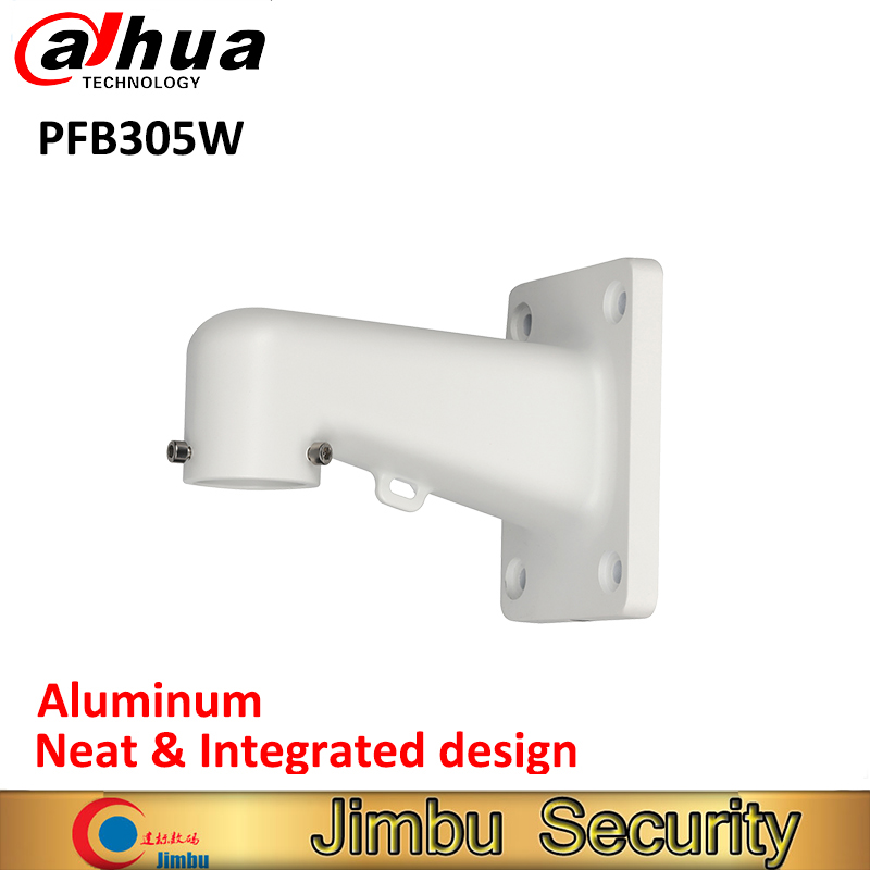 Dahua Aluminum Wall Mount Bracket PFB305W Safety rope hook attached, secure and reliable Neat & Integrated designhook designhook hookshooks brackets -