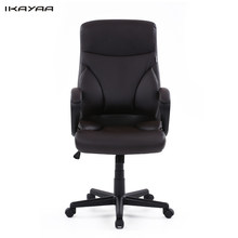 iKayaa US Stock Dxracer PU Leather Adjustable Swivel Office Executive Chair Stool High Back Computer Chair Task Office Furniture(China)