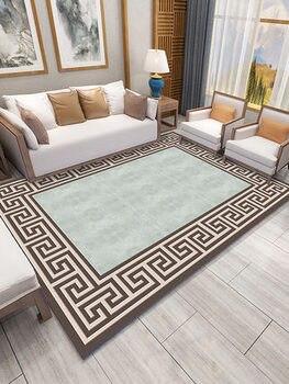 Chinesischen Teppich Wohnzimmer Einfache Moderne Teppich ...
