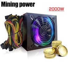 2000W PLUS Gold Power Supply ETH BTC Mining ATX SATA IDE Support 8 GPU Ethereum PC Power Supply For Computer Minner Machine