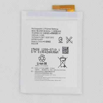 20pcs/lot 2400mAh Mobile Phone Battery LIS1576ERPC/AGPB014-A001 For Sony Xperia M4 Aqua 4G E2303 E2333 E2353