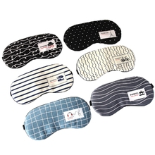 Tidur Masker Eyepatch Soft Eye Sleep Mask Mode Striped Style Ambient Cahaya Kreatif Travel Relax Sleeping Aid MP0095